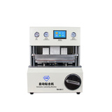 TBK-908 Automatic Laminating Machine